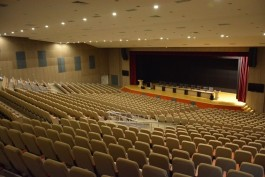 Çanakkale Onsekiz Mart Üniversitesi Konferans Salonu