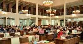 Çanakkale Onsekiz Mart Üniversitesi Kütüphanesi