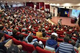 Çanakkale Onsekiz Mart Üniversitesi  Troya Konferans Salonu