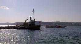 Nusret Mayın Gemisi ve Sahil Güvenlik Botu