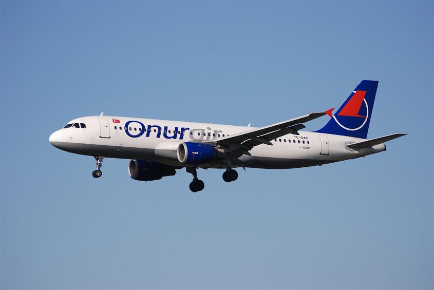 Çanakkale - İstanbul Uçak Seferleri Artık Yapılmayacak!